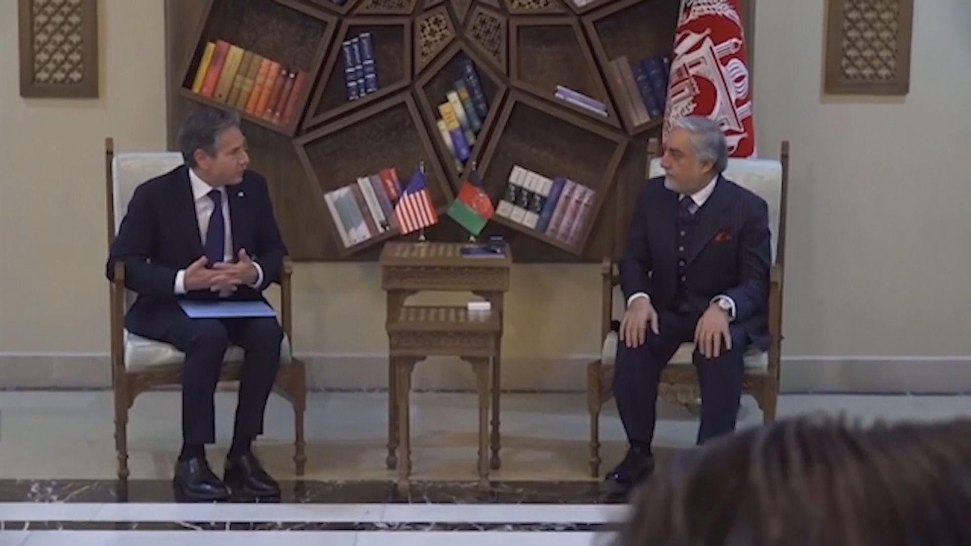 布林肯訪問阿富汗解說撤軍安排