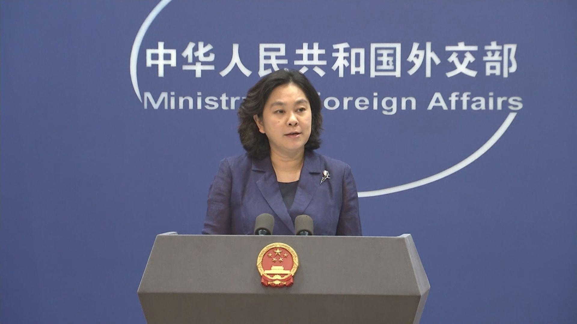 外交部指中方與塔利班保持聯繫但不干涉阿富汗內政