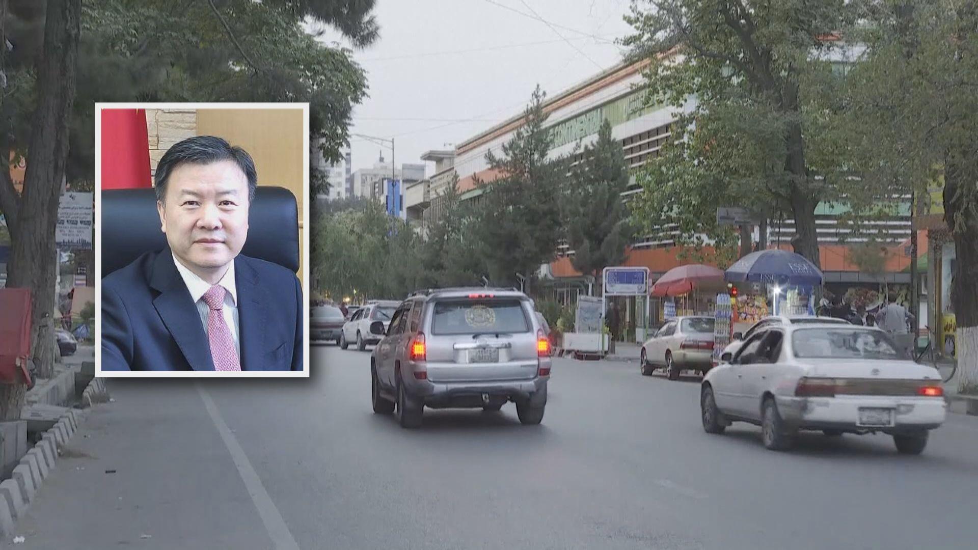 俄媒:塔利班高層會見中國大使