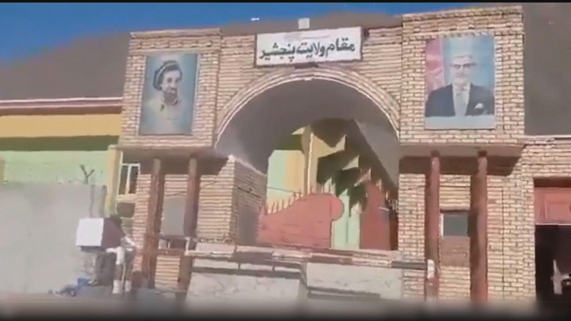 塔利班宣布阿富汗戰爭已結束 反抗勢力否認潘傑希省失守