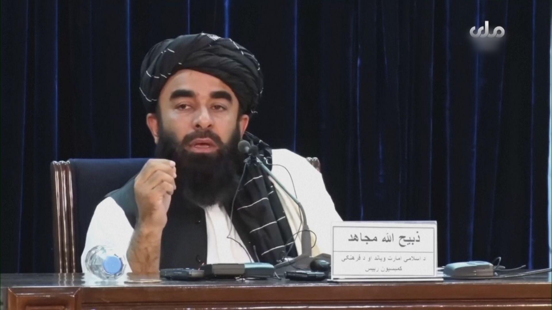 塔利班稱會在未來幾日宣布成立新政府