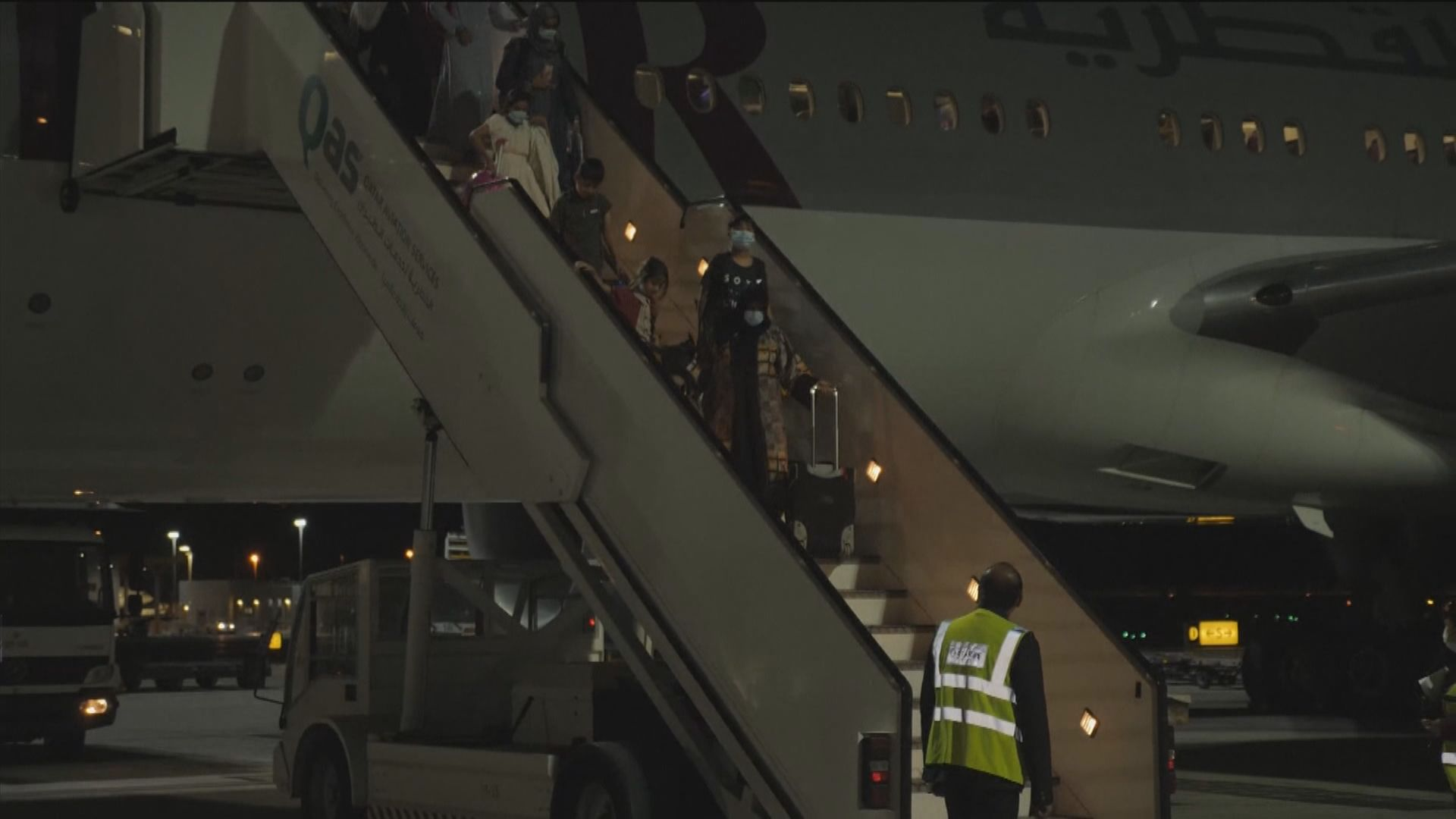 美軍撤出阿富汗後首班接載外國人客機由喀布爾飛抵多哈