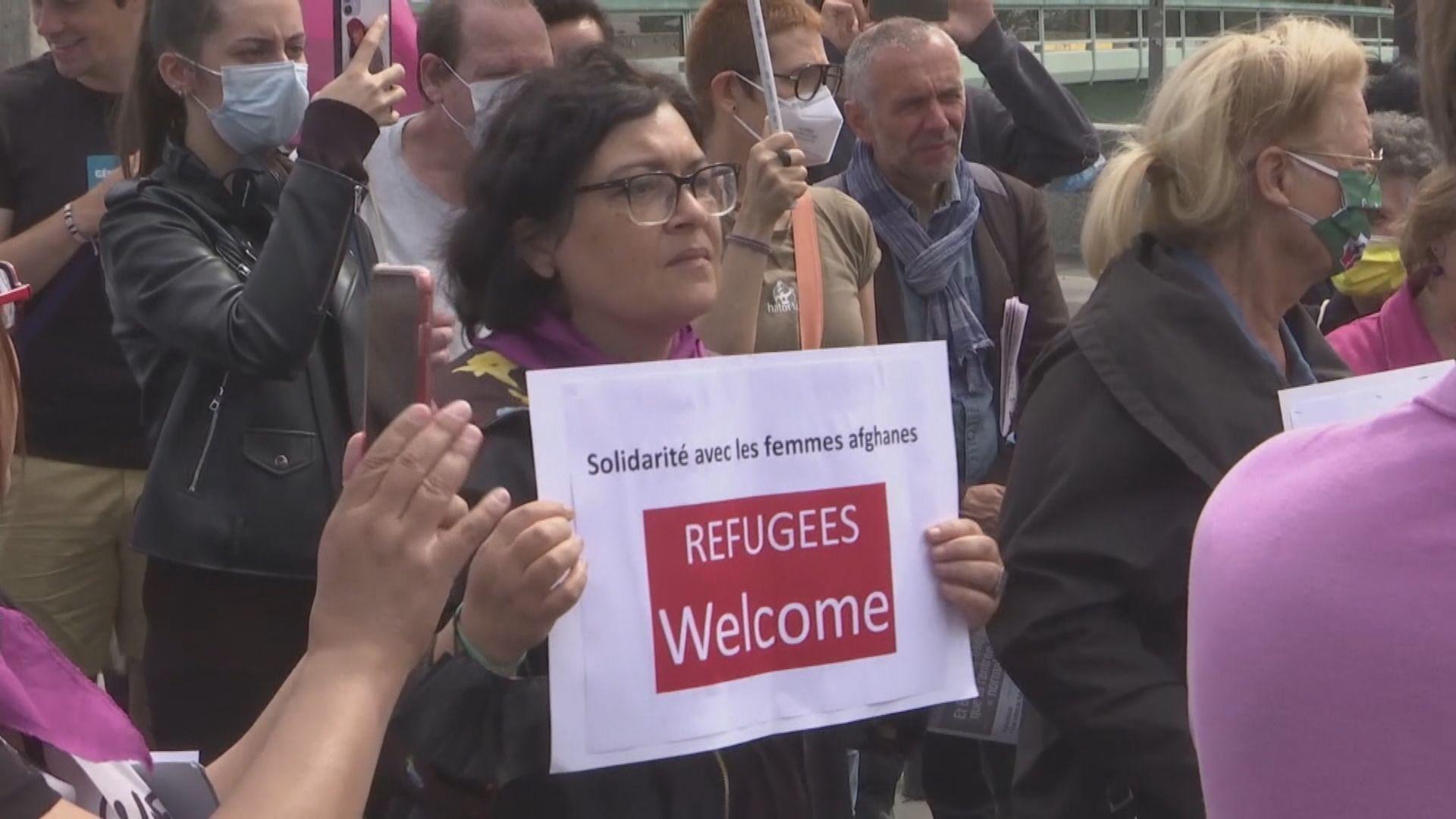 法國示威聲援阿富汗婦女