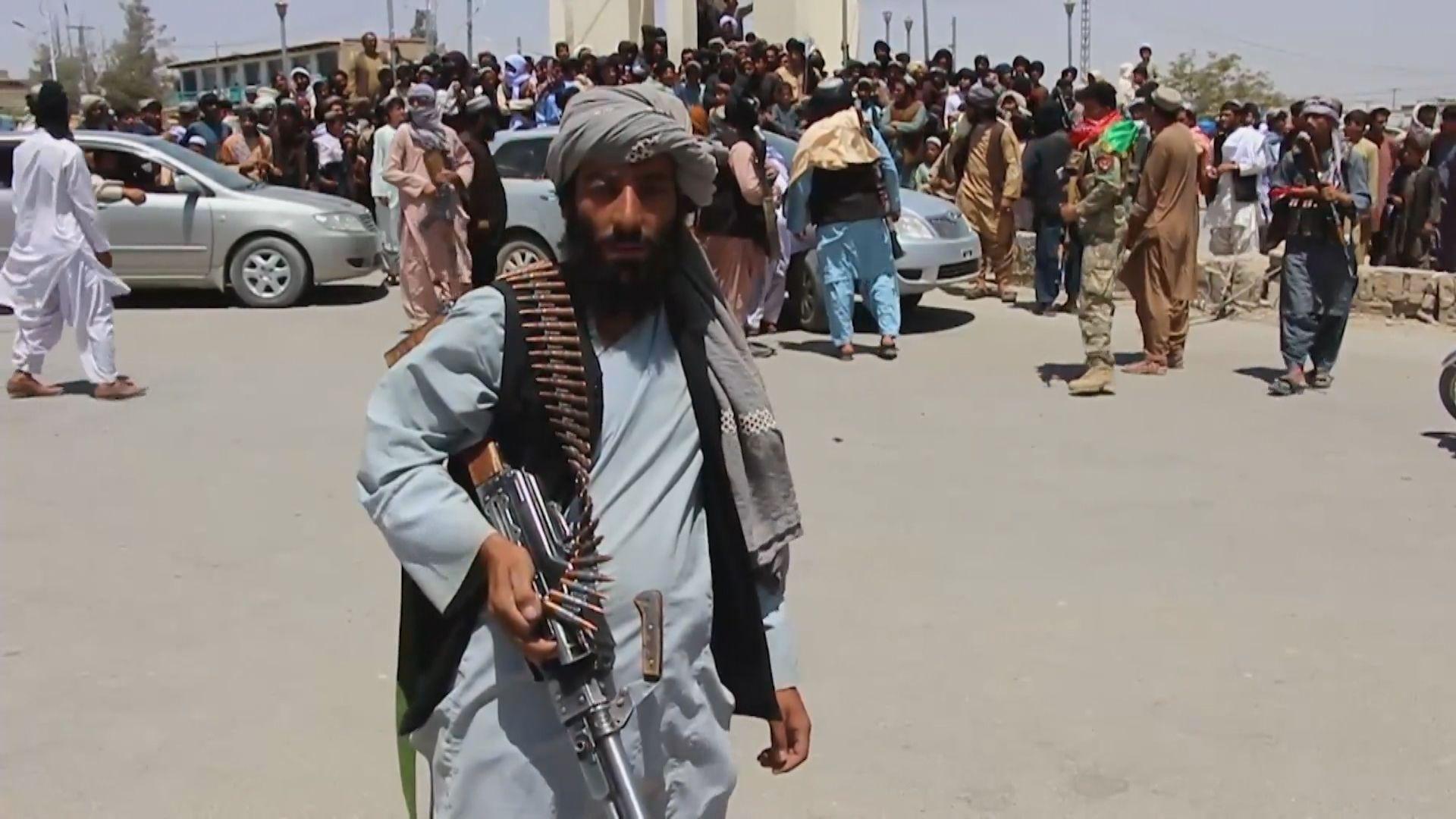 塔利班逼近首都喀布爾 阿富汗總統加尼與國際伙伴商局勢
