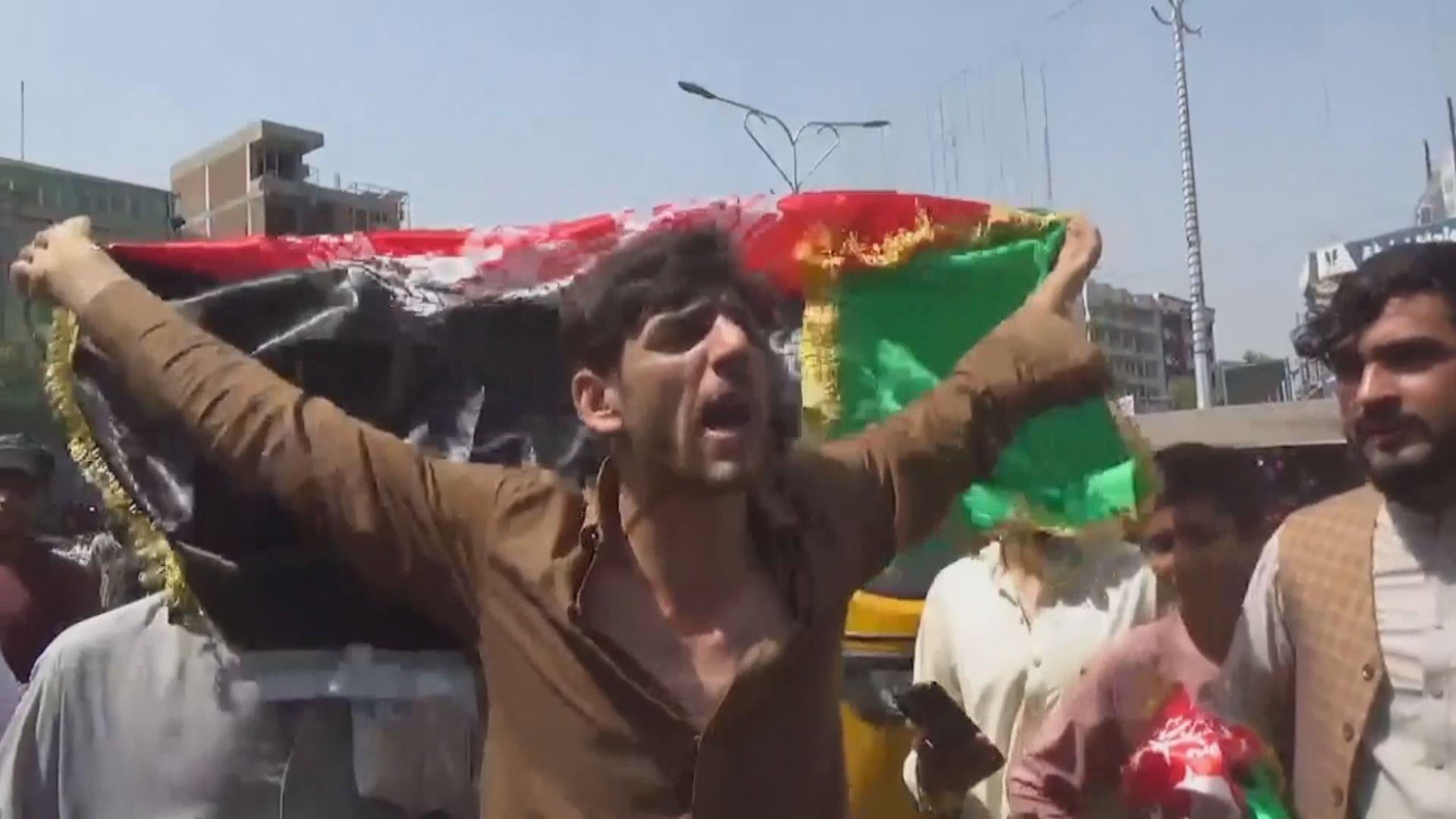阿富汗多處有反塔利班示威遭開槍驅散