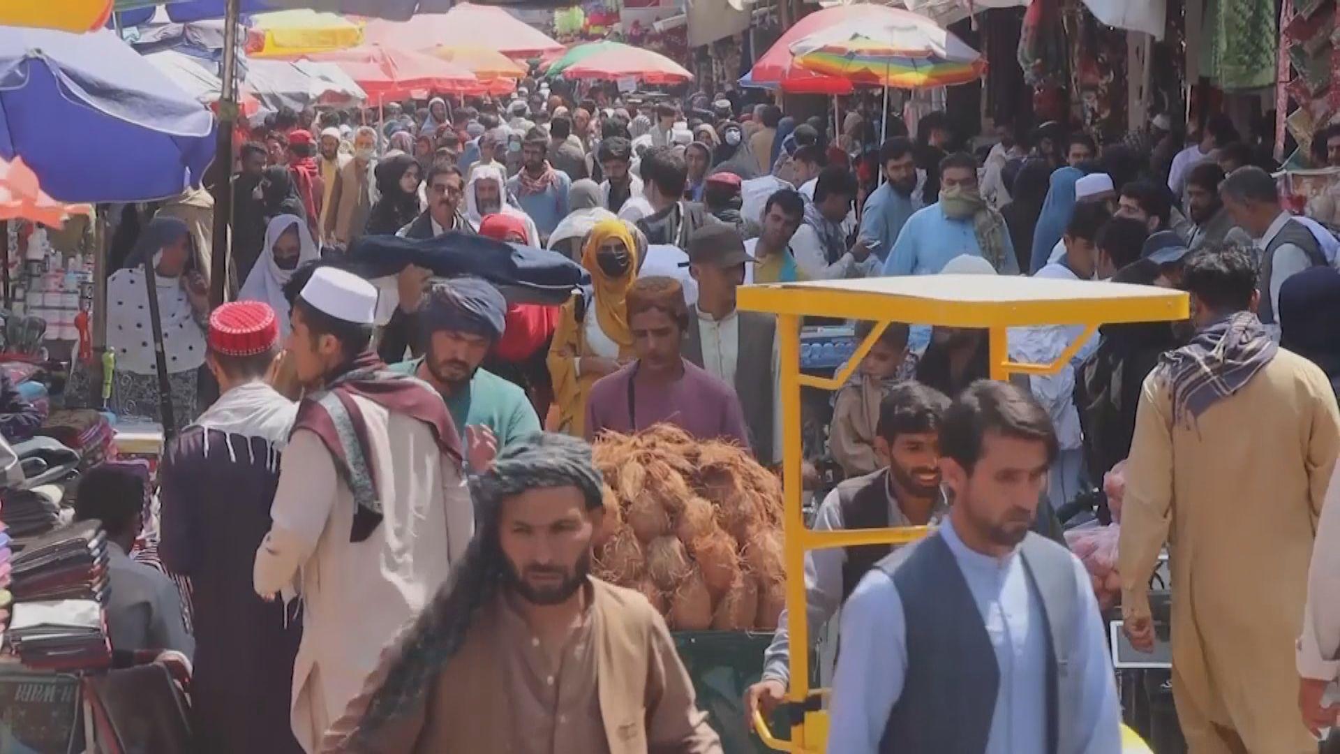 塔利班即將公布組建新政府 據報籌備在總統府舉行儀式