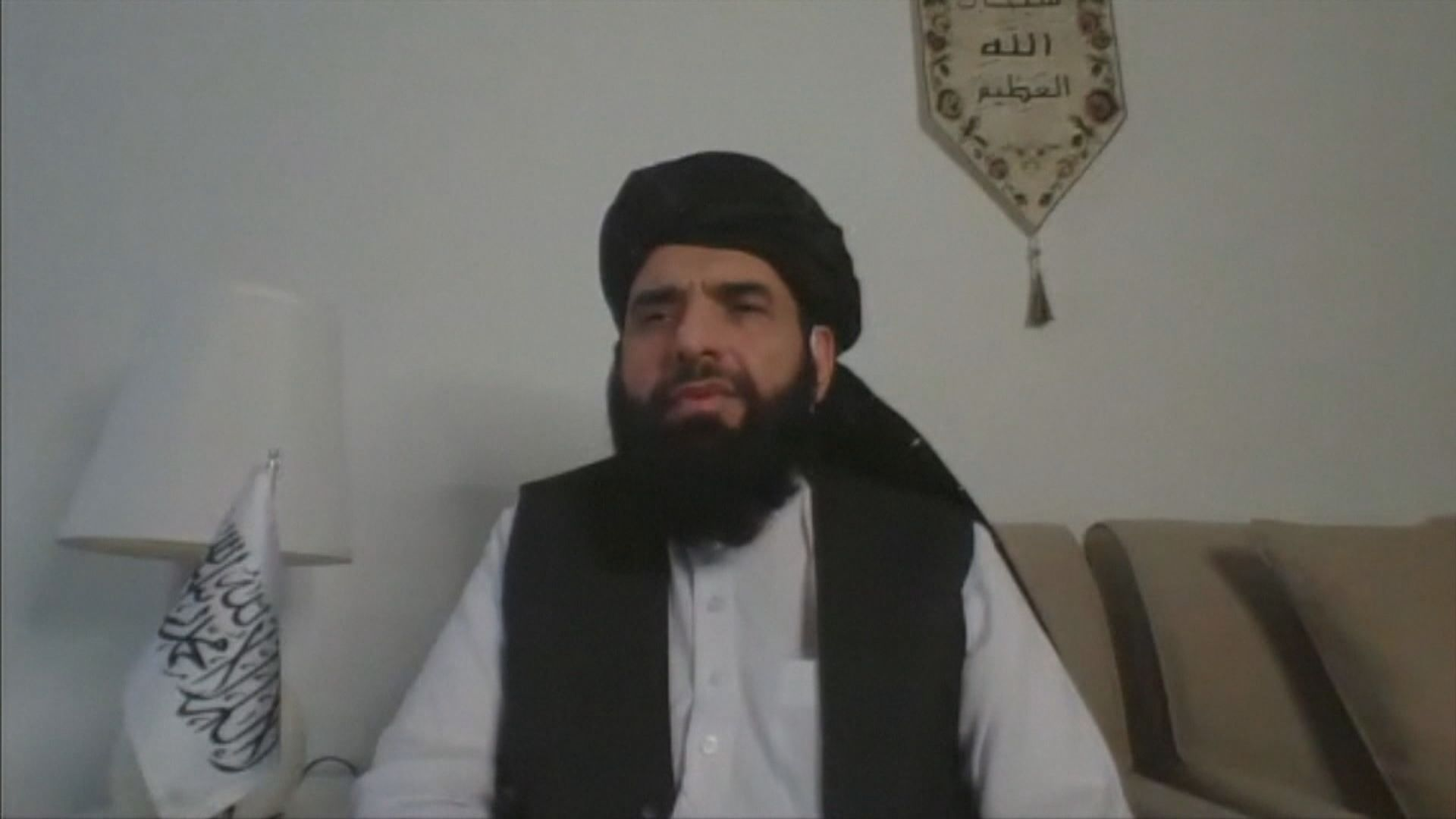 塔利班發言人警告美國勿干預阿富汗文化