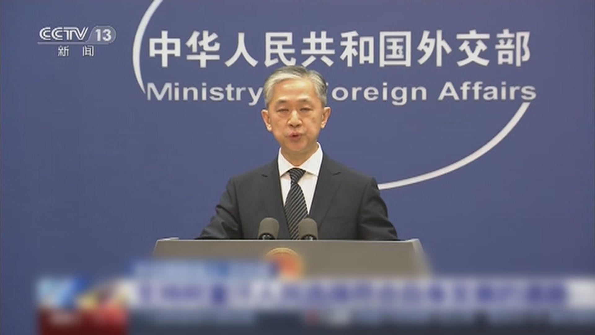 中國支持阿富汗人民選擇發展道路 美國關注臨時政府成員過往行為