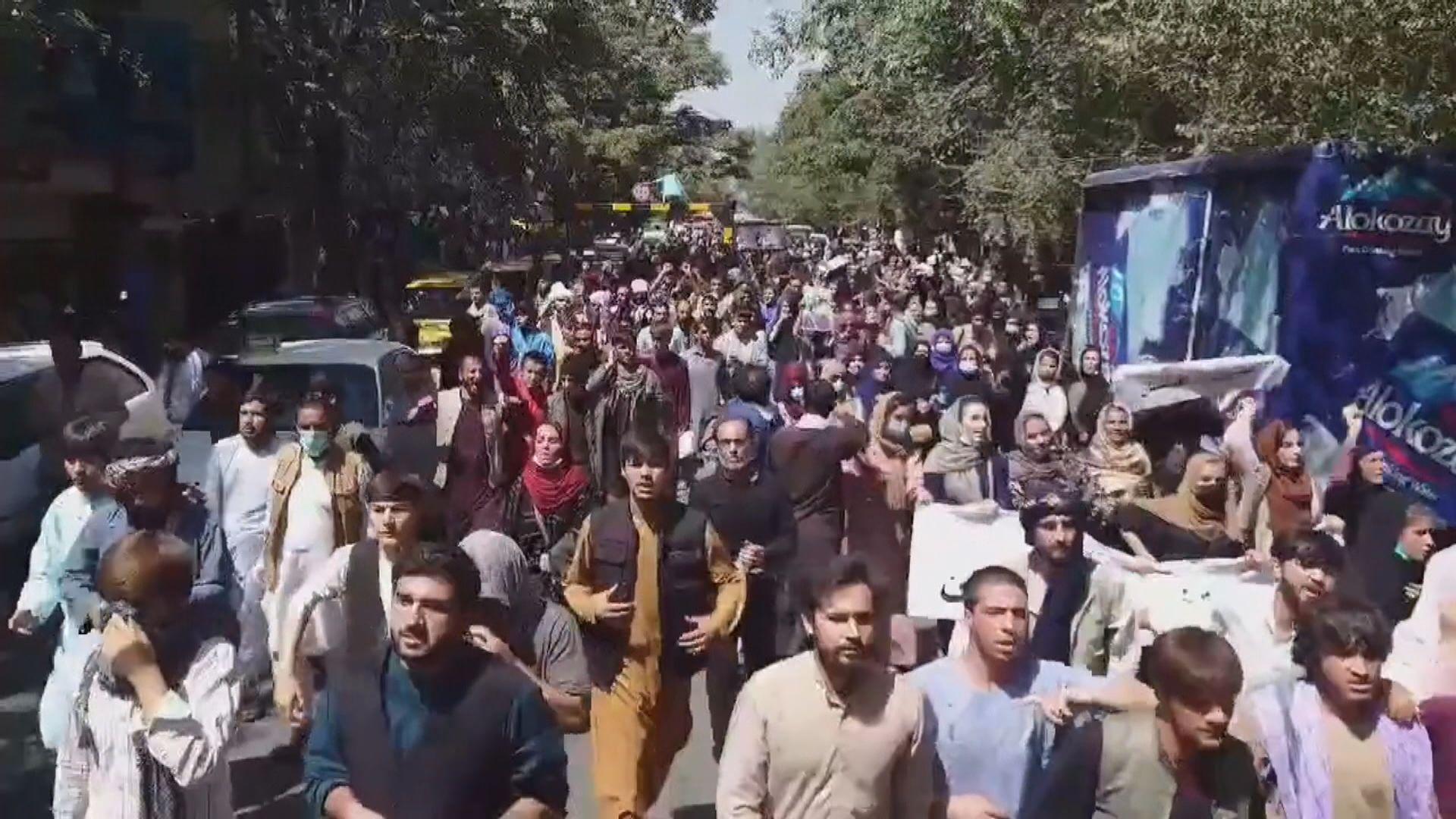 塔利班禁止阿富汗民眾上街示威 又切斷首都互聯網