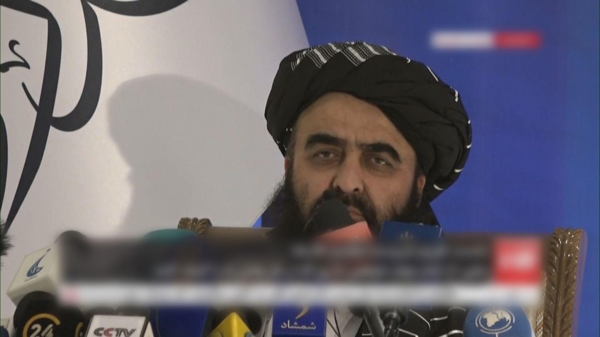 塔利班:冀國際社會繼續支援阿富汗