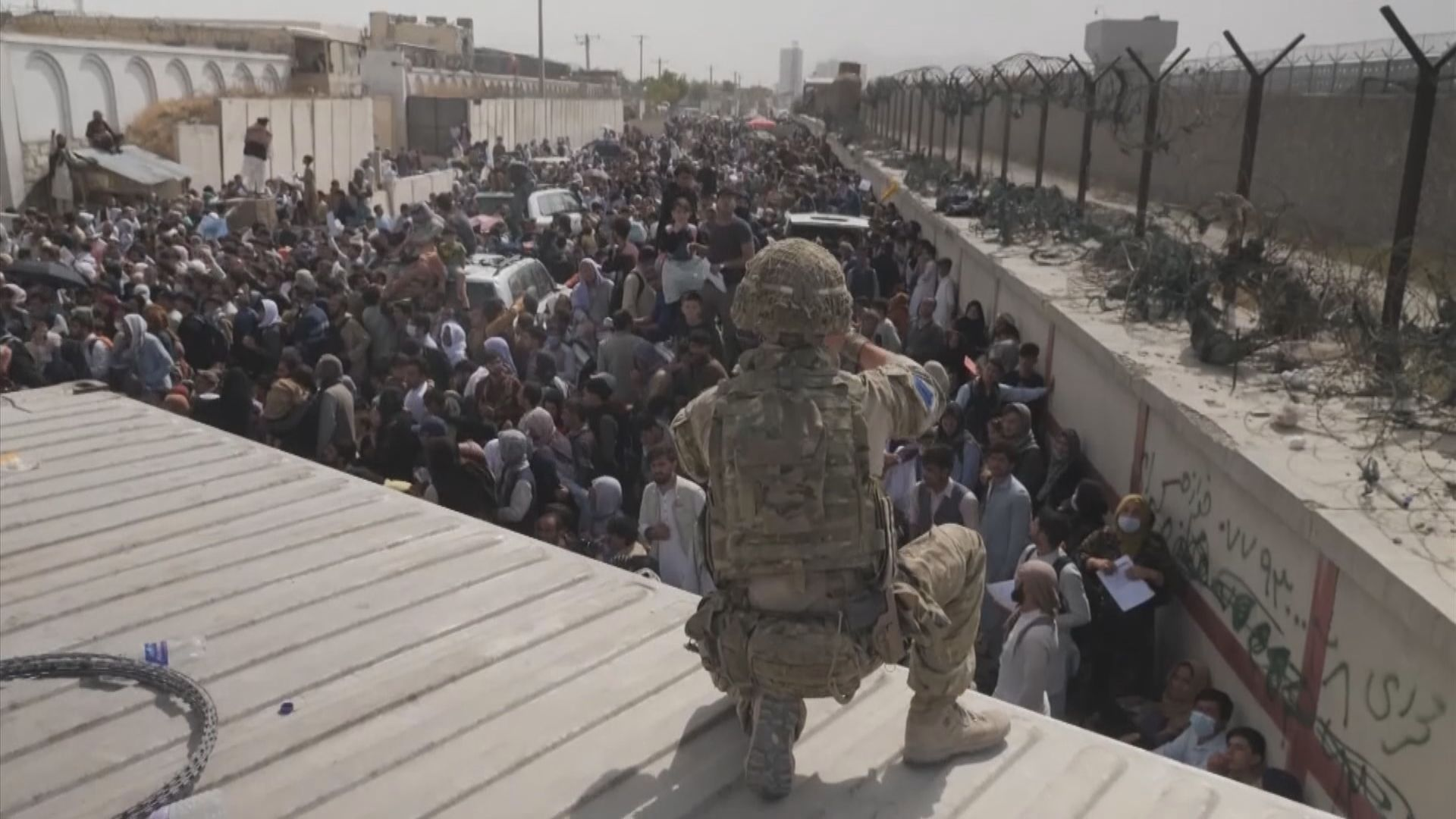 美國發警示呼籲美國公民不要自行前往喀布爾機場