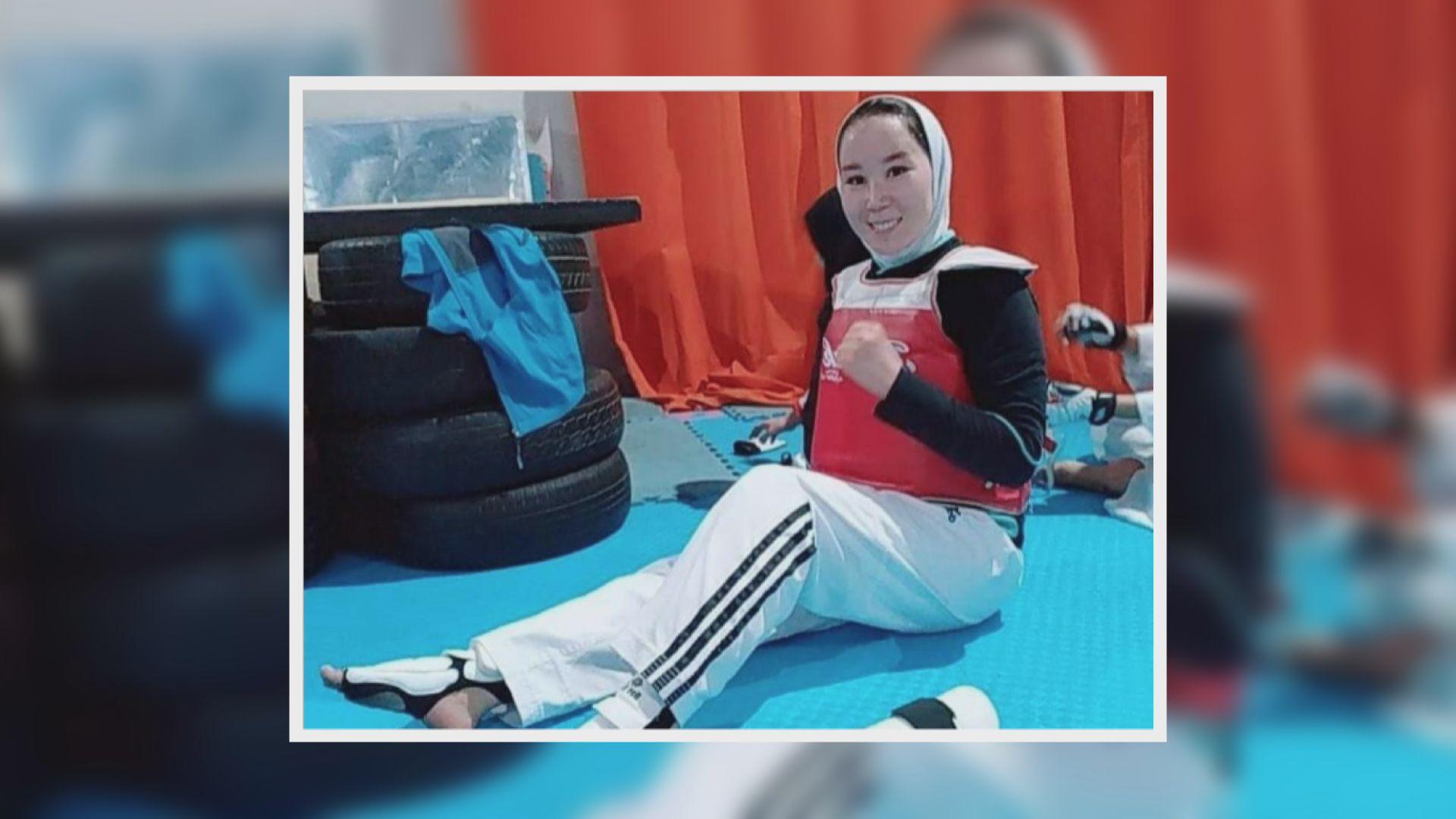 阿富汗殘奧選手拍片請求國際幫助她參與賽事