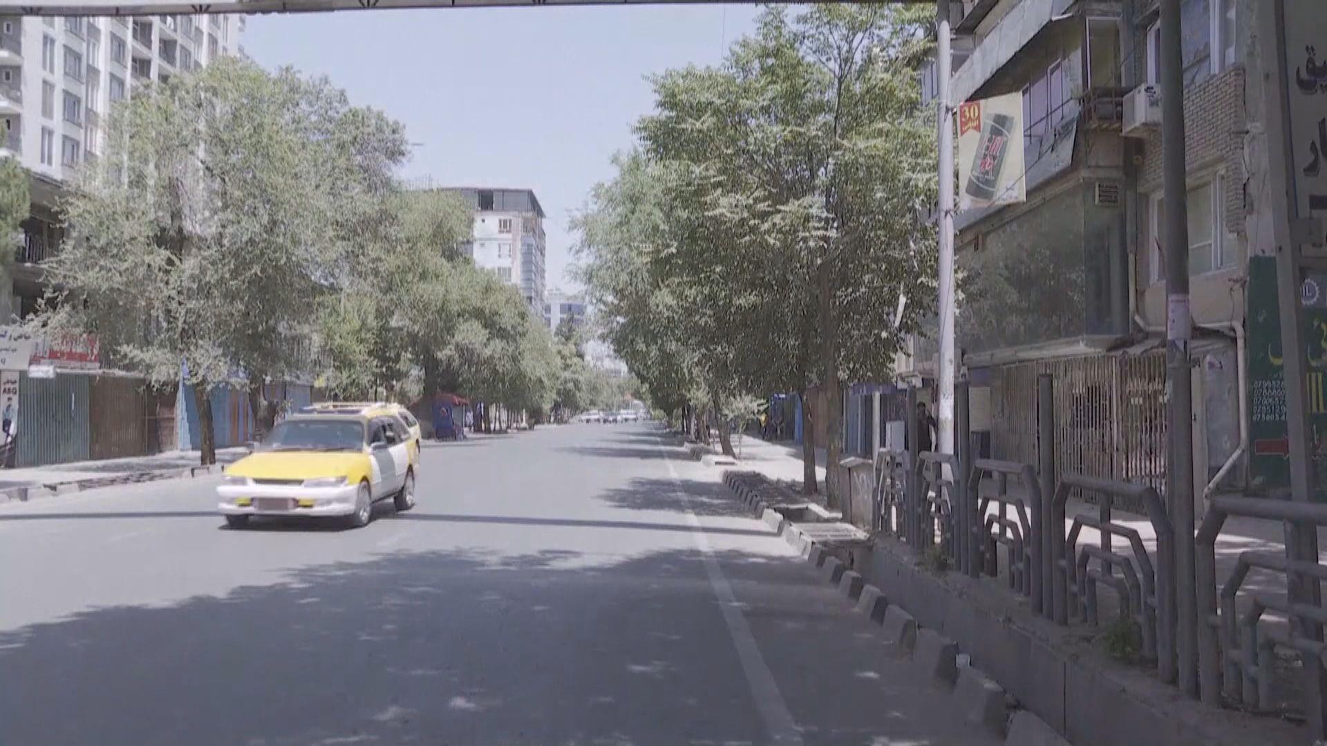 阿富汗喀布爾市面冷清不見女性蹤影 首位出戰殘奧女運動員未能出國參賽