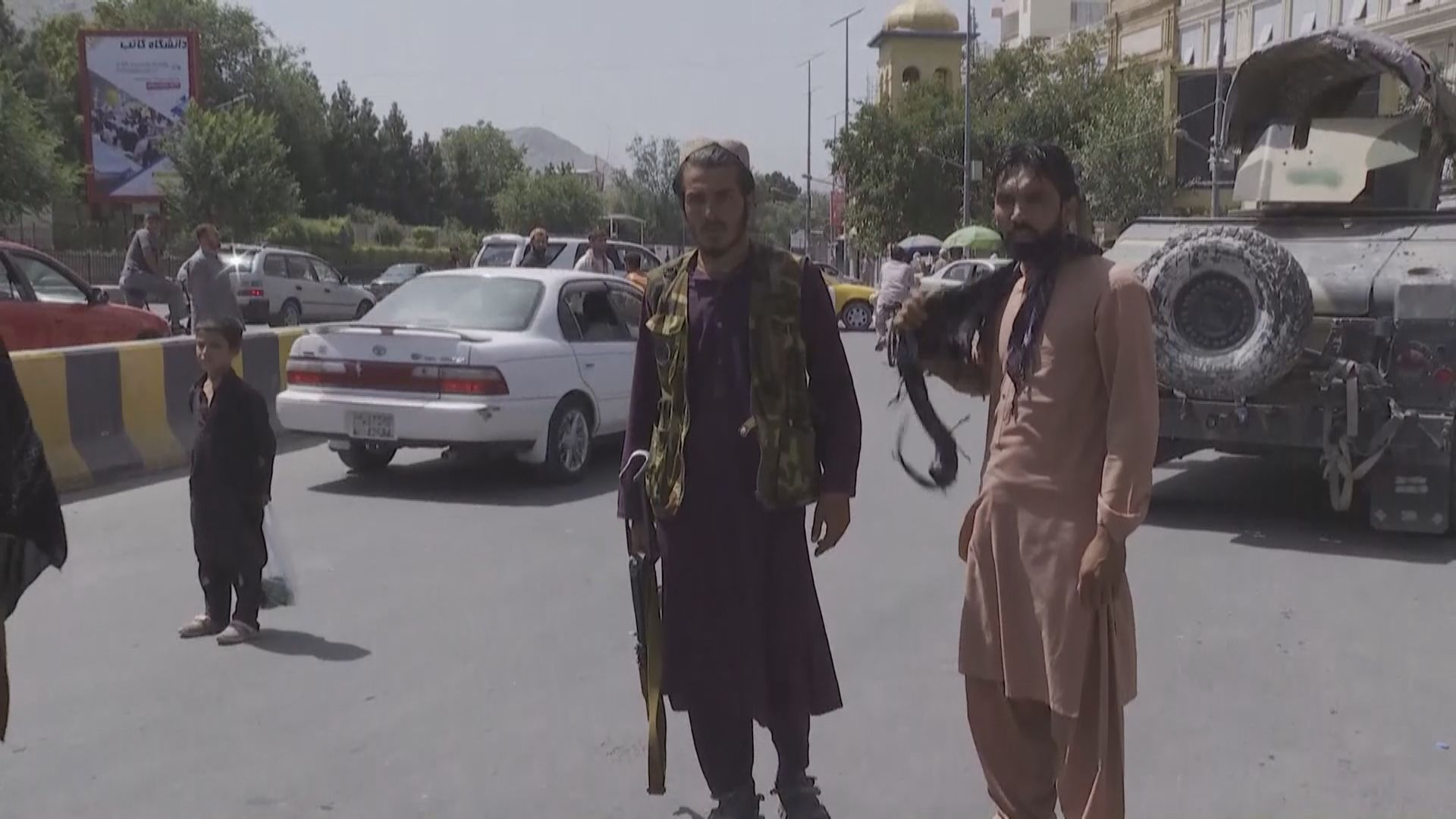 塔利班宣布大赦阿富汗政府人員 歡迎女性加入政府