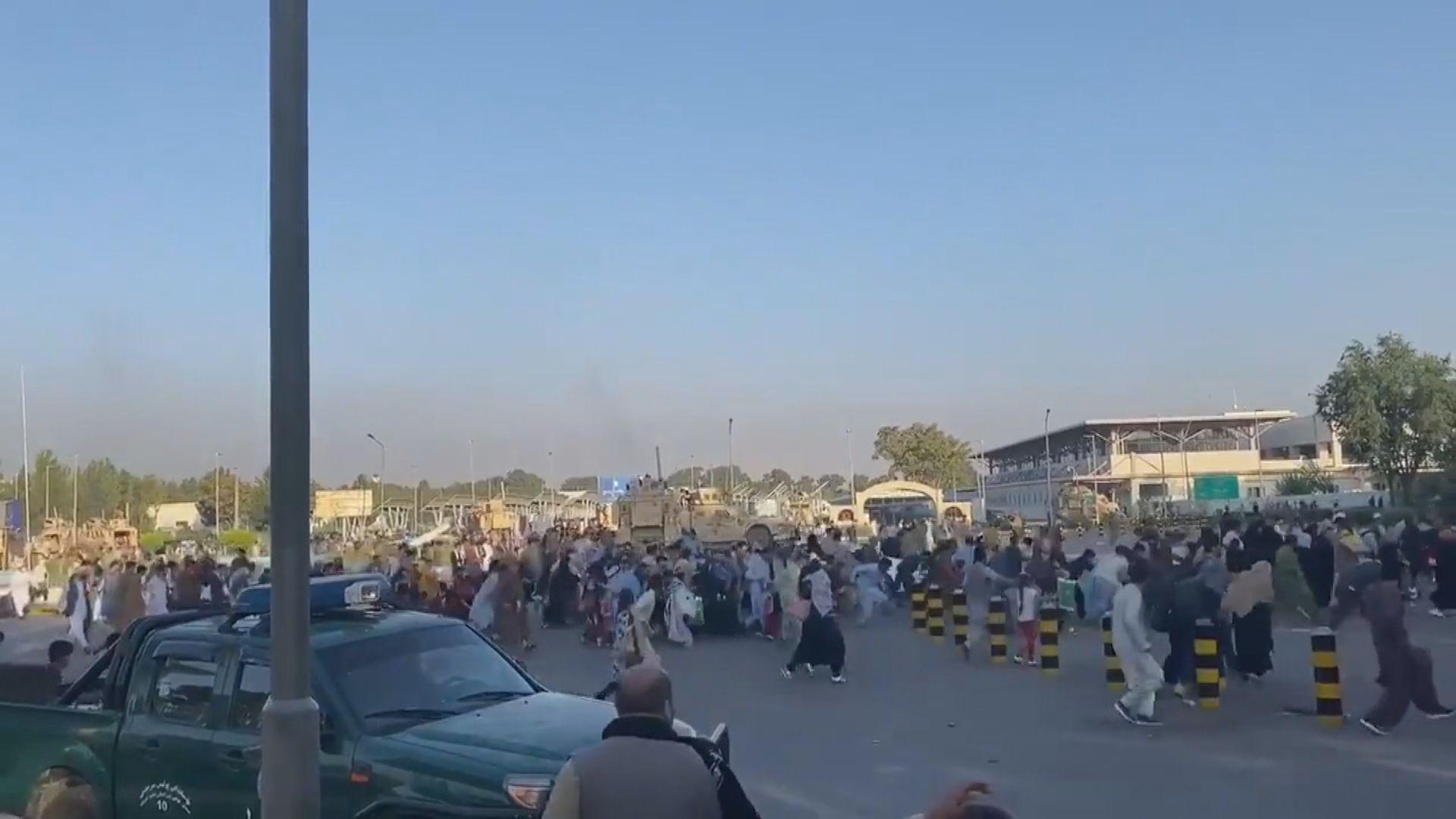 喀布爾機場民眾減少 拜登將亂局歸咎於阿富汗政府