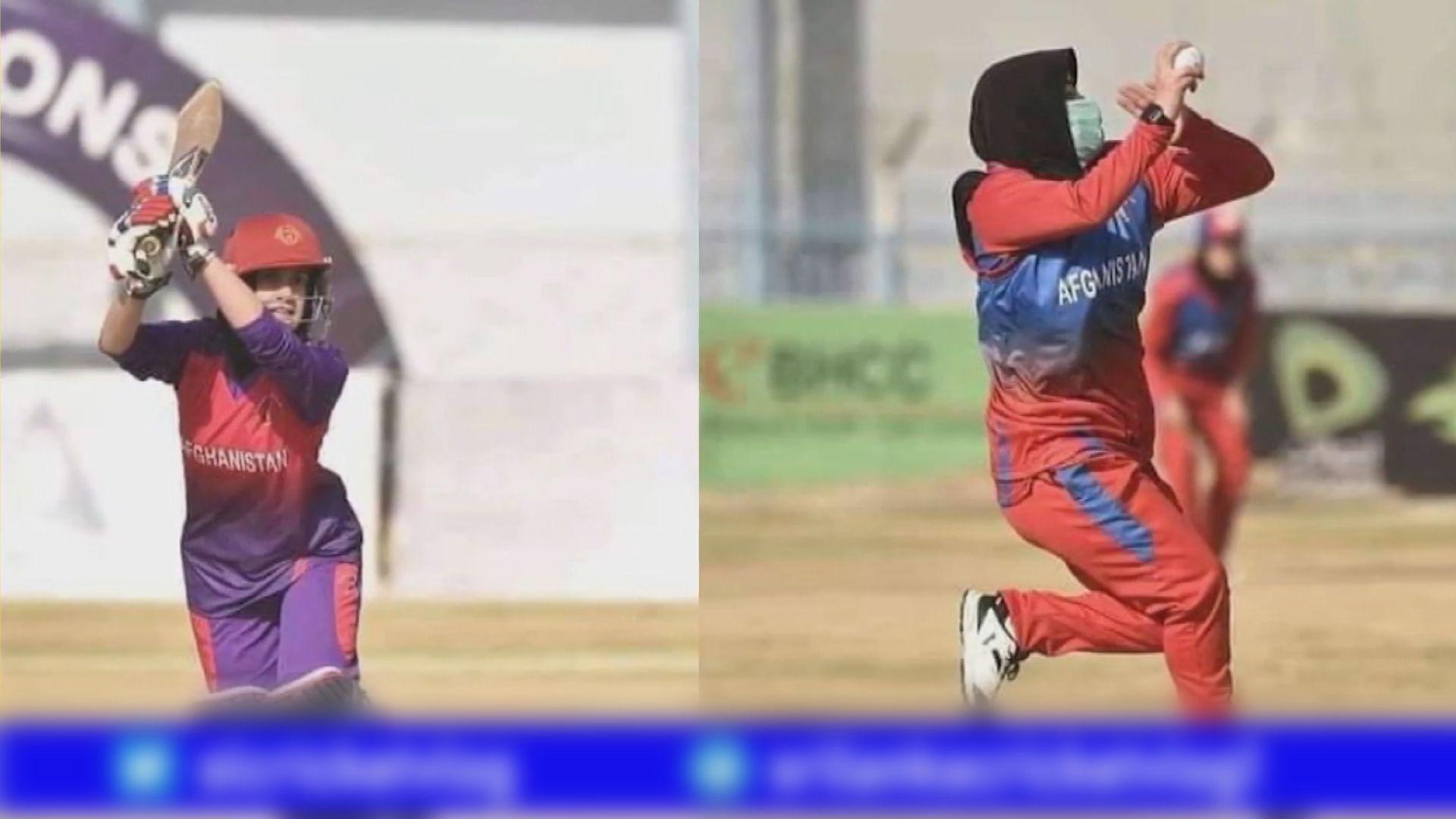 阿富汗塔利班禁女性參與體育活動