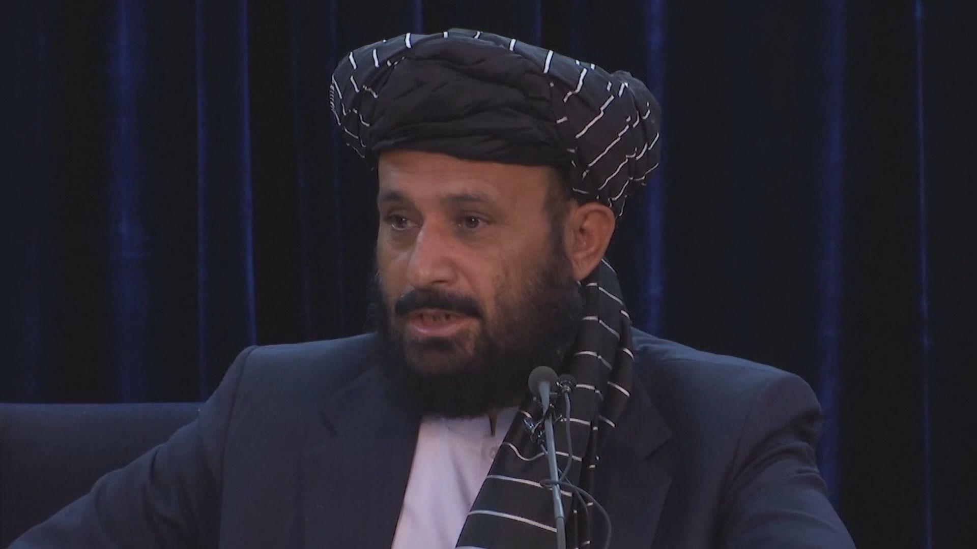 阿富汗喀布爾政府大部分女員工須留家