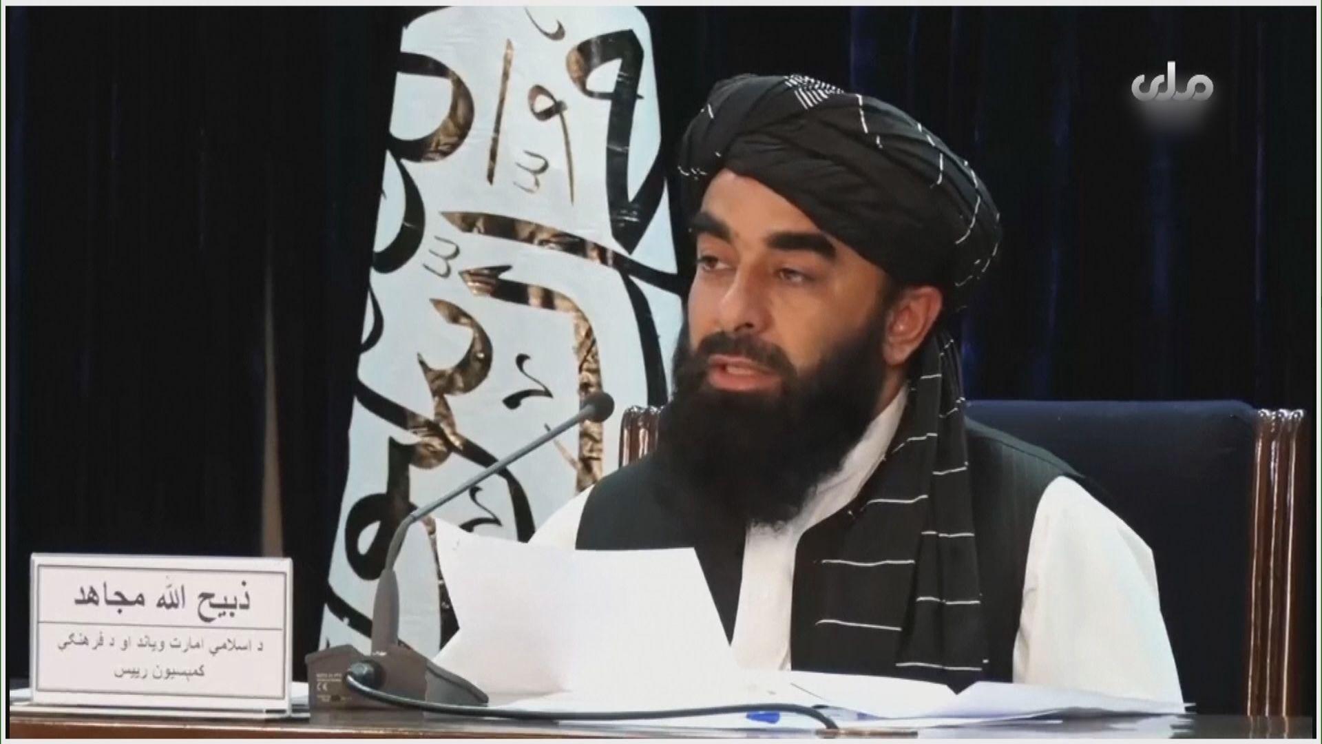 塔利班公布新班子名單