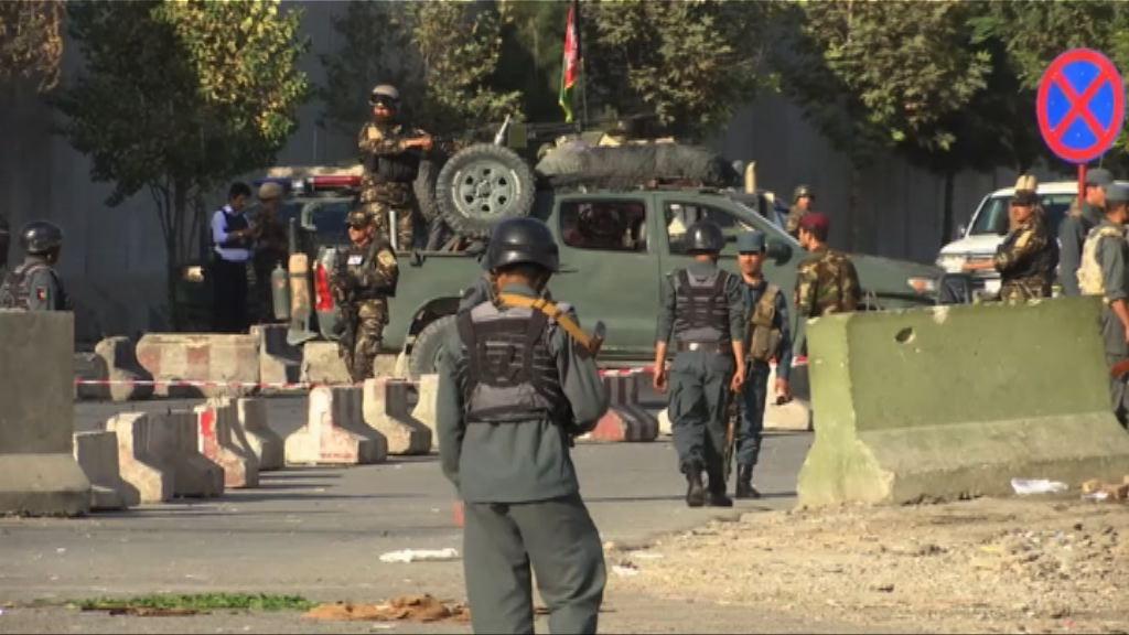 阿富汗國防部附近發生爆炸逾百死傷
