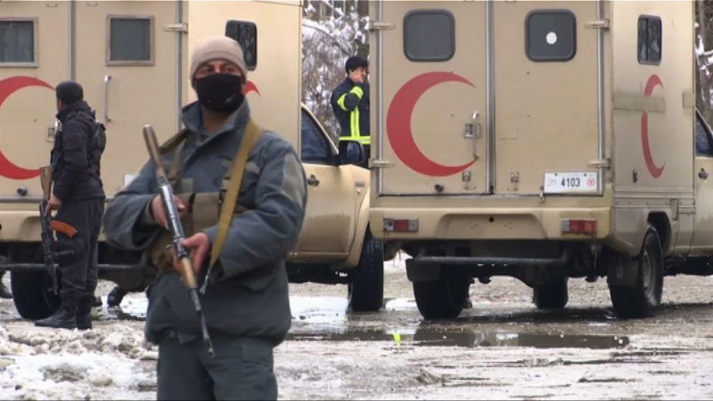阿富汗最高法院遇炸彈襲擊21死