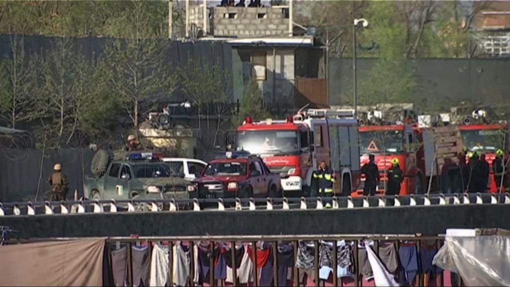 阿富汗首都喀布爾遇襲多人死傷