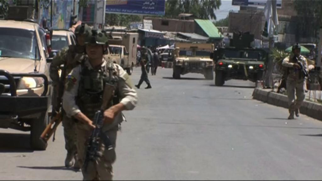 阿富汗國營電視台遇襲多人死傷