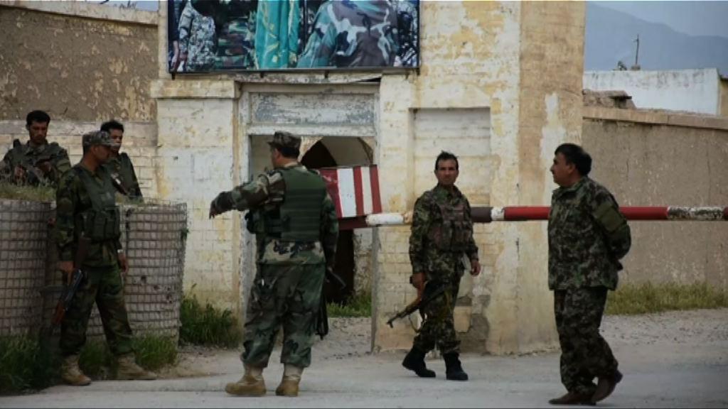 塔利班襲阿富汗軍事基地50死傷