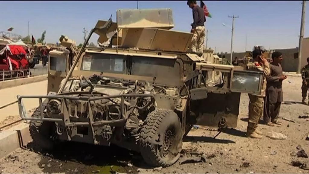阿富汗自殺式襲擊造成至少7死