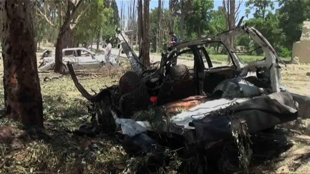 阿富汗汽車炸彈襲擊多人死傷
