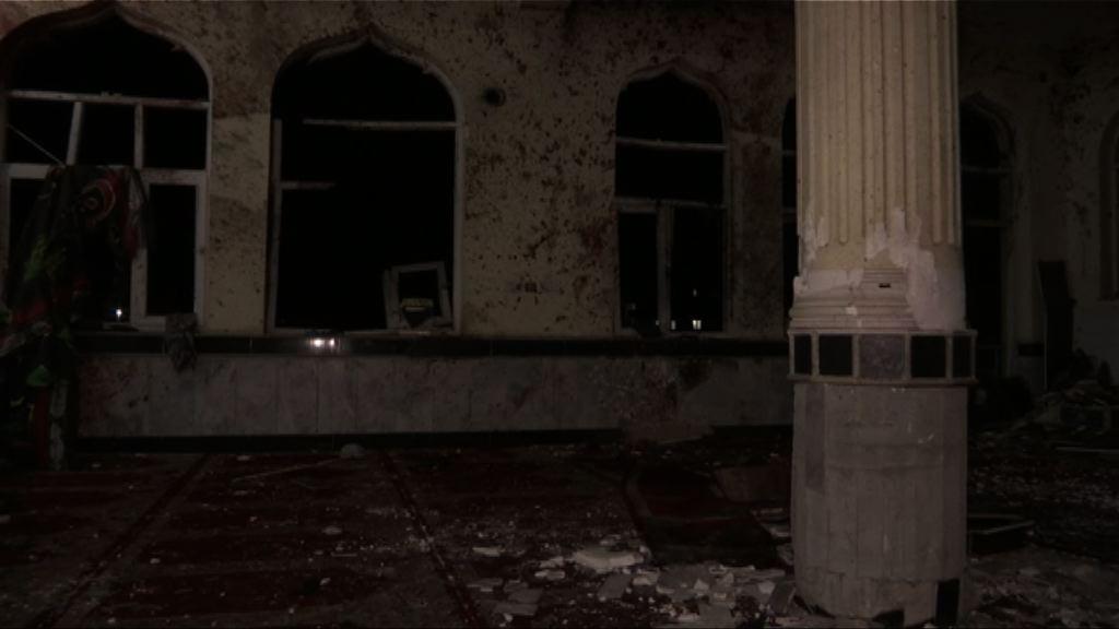 阿富汗兩間清真寺遇襲至少63死