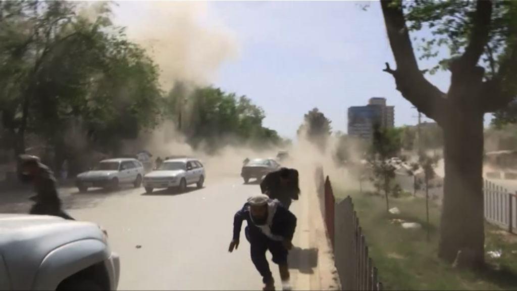 阿富汗連環炸彈襲擊多人死傷 伊斯蘭國承認責任