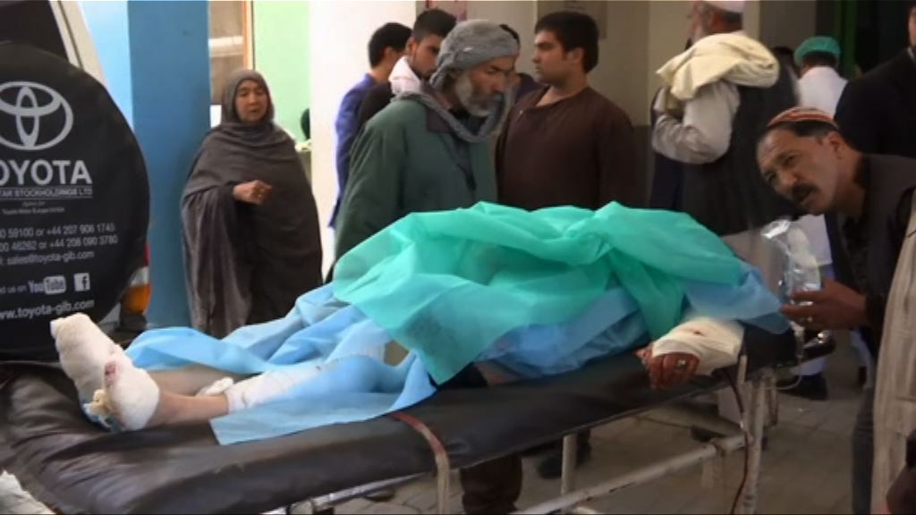 阿富汗喀布爾選民登記中心遇襲數十死傷