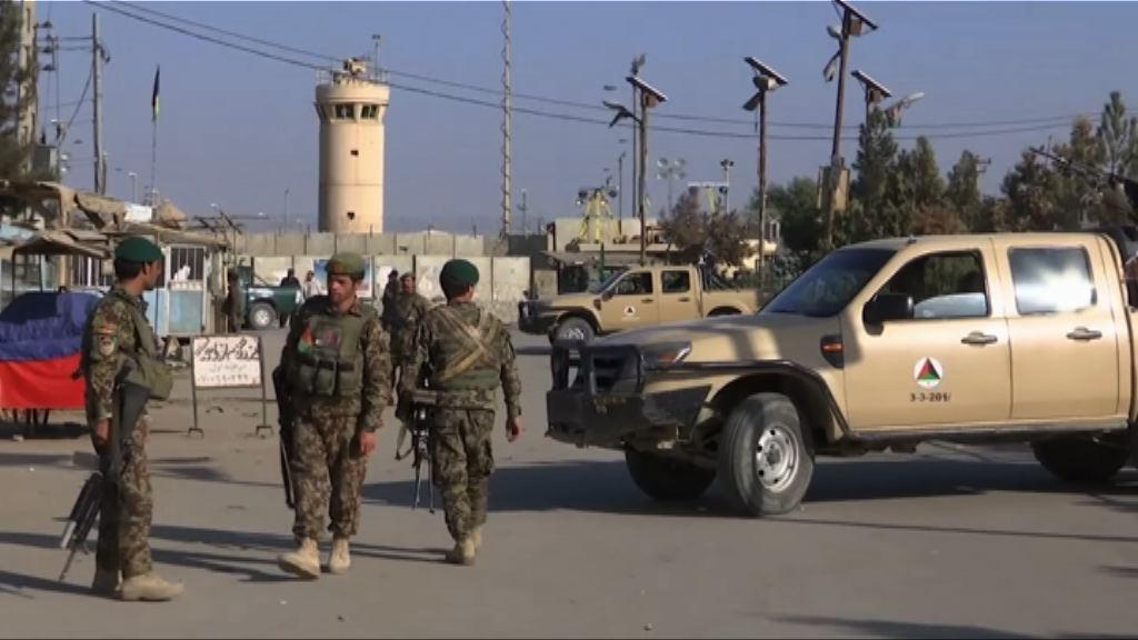 阿富汗美軍基地遭自殺襲擊四死