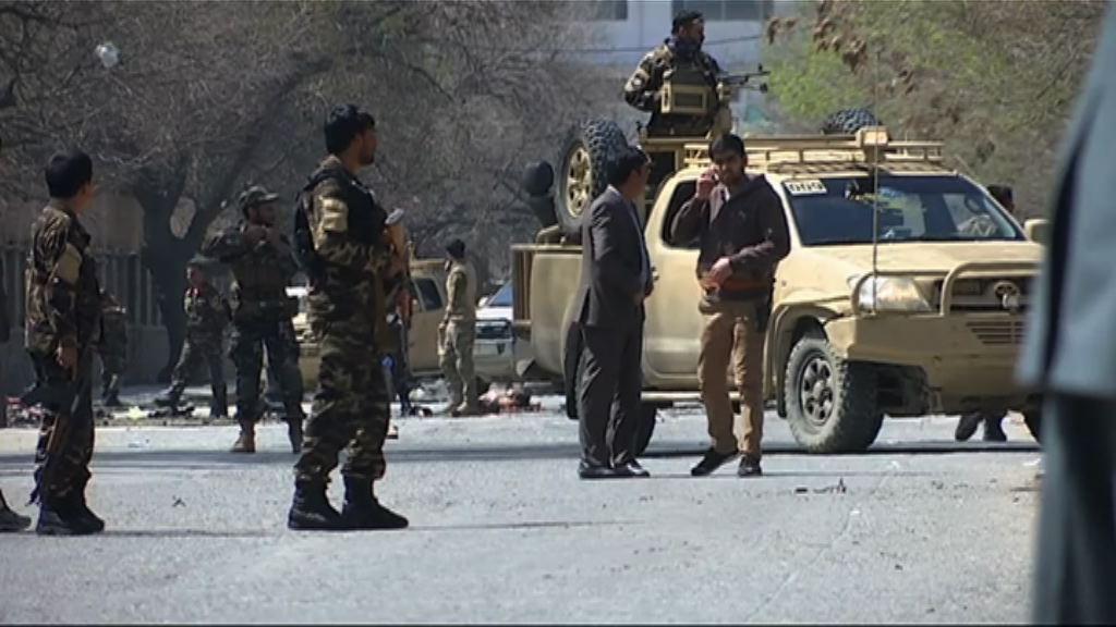 阿富汗喀布爾自殺式炸彈襲擊釀33死