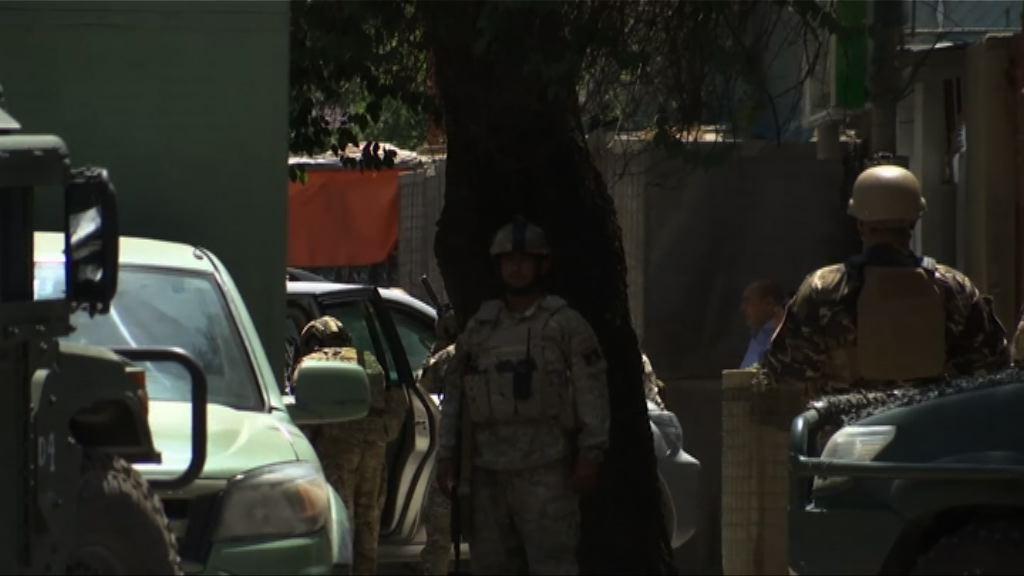 伊拉克駐阿富汗使館遇襲多人死傷