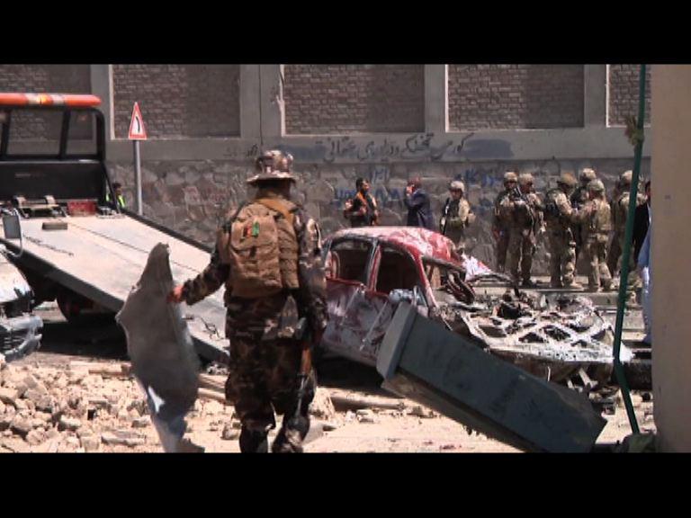 阿富汗首都機場汽車爆炸釀三死