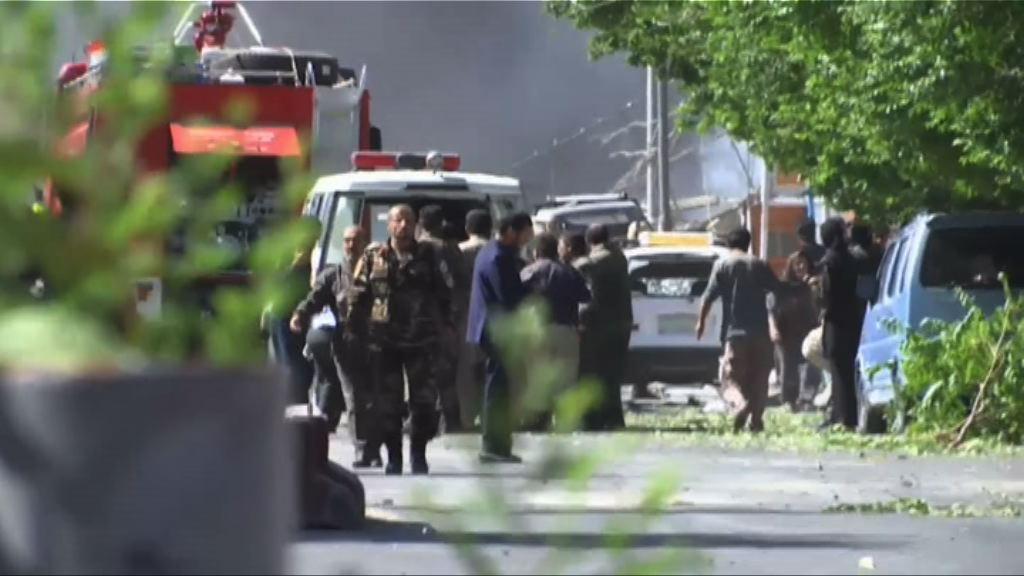阿富汗首都使館區遇襲逾400死傷