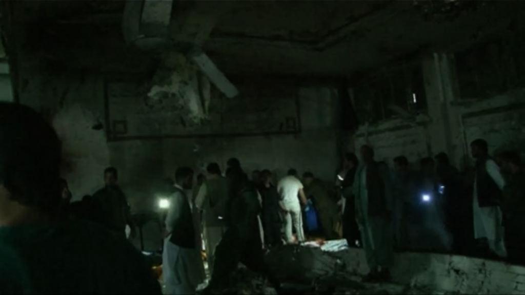 阿富汗清真寺遇襲近百死傷