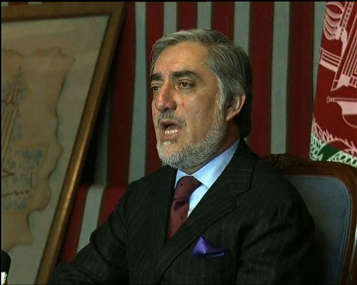 阿富汗大選反對派領袖擴大領先