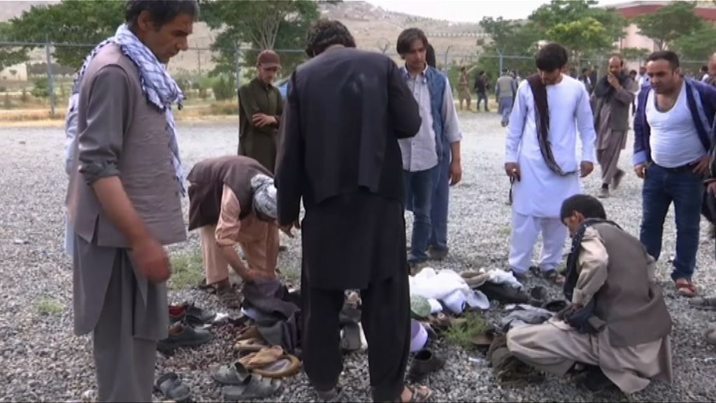 阿富汗葬禮遭連環炸彈襲擊