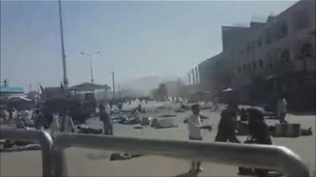 阿富汗什葉派少數族裔示威遇襲