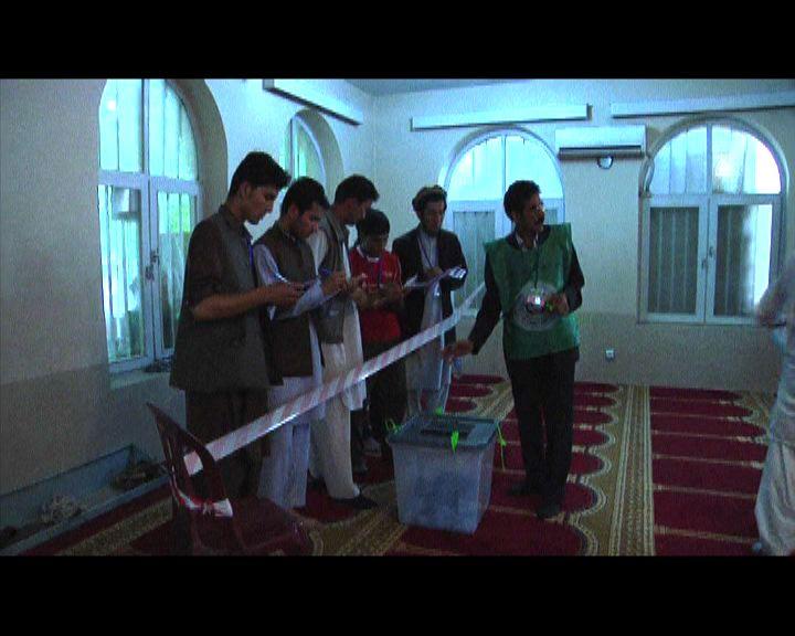 阿富汗總統選舉第二輪投票結束