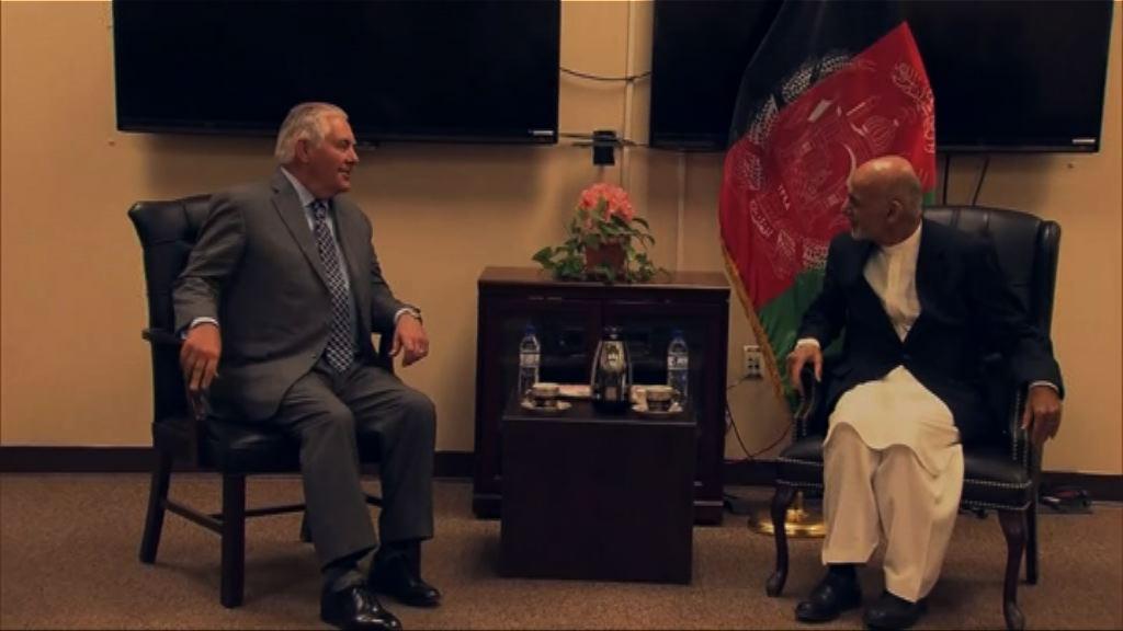 美國國務卿蒂勒森突到訪阿富汗