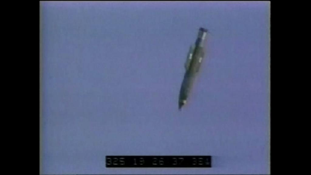 美軍在阿富汗投大型炸彈空襲伊斯蘭國