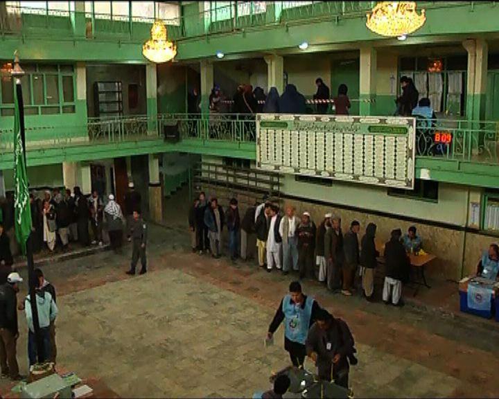 阿富汗總統選舉暴力陰霾下展開