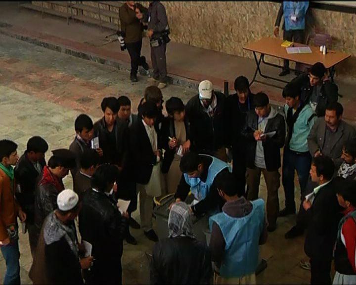 阿富汗東部盧格爾有票站爆炸多人傷