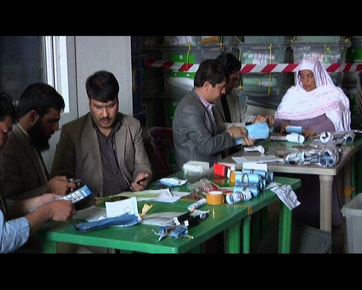 阿富汗大選反對派領袖暫時領先