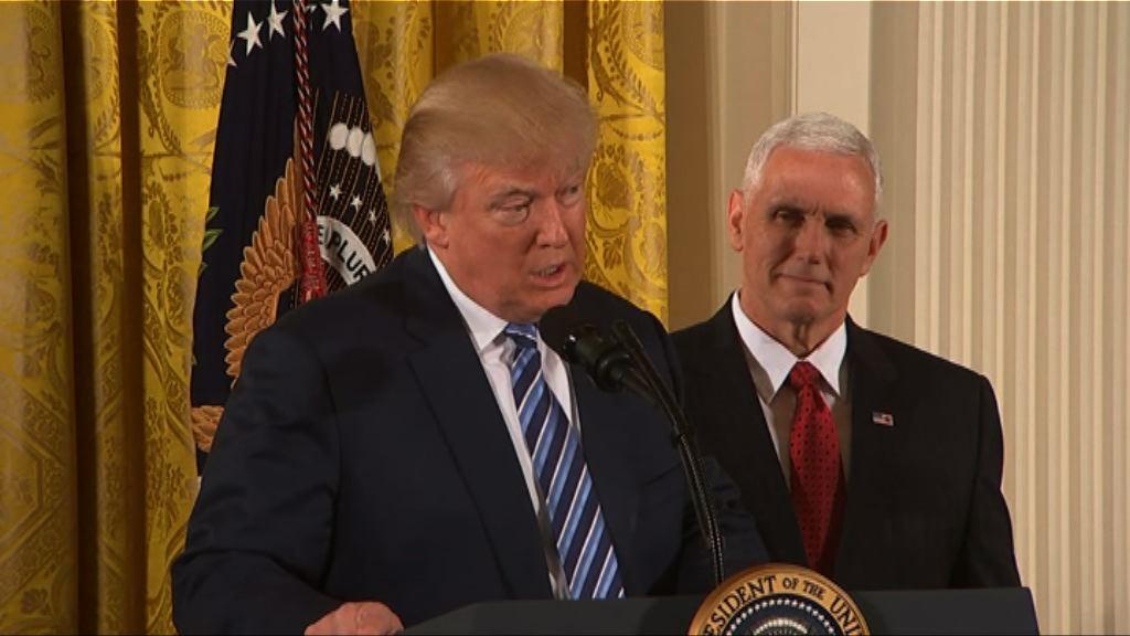 美國副總統彭斯統籌檢討阿富汗戰略
