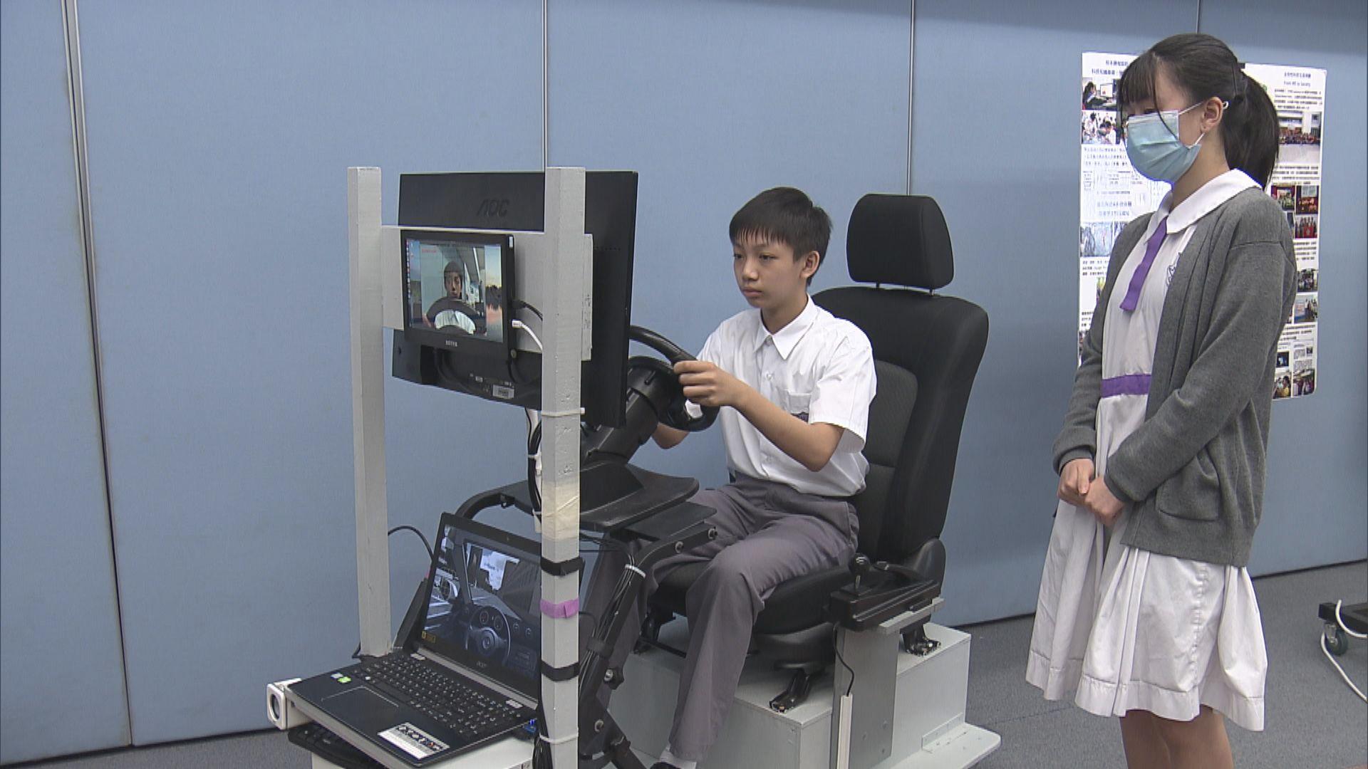 有中學初中授人工智能內容 冀增學生創科興趣