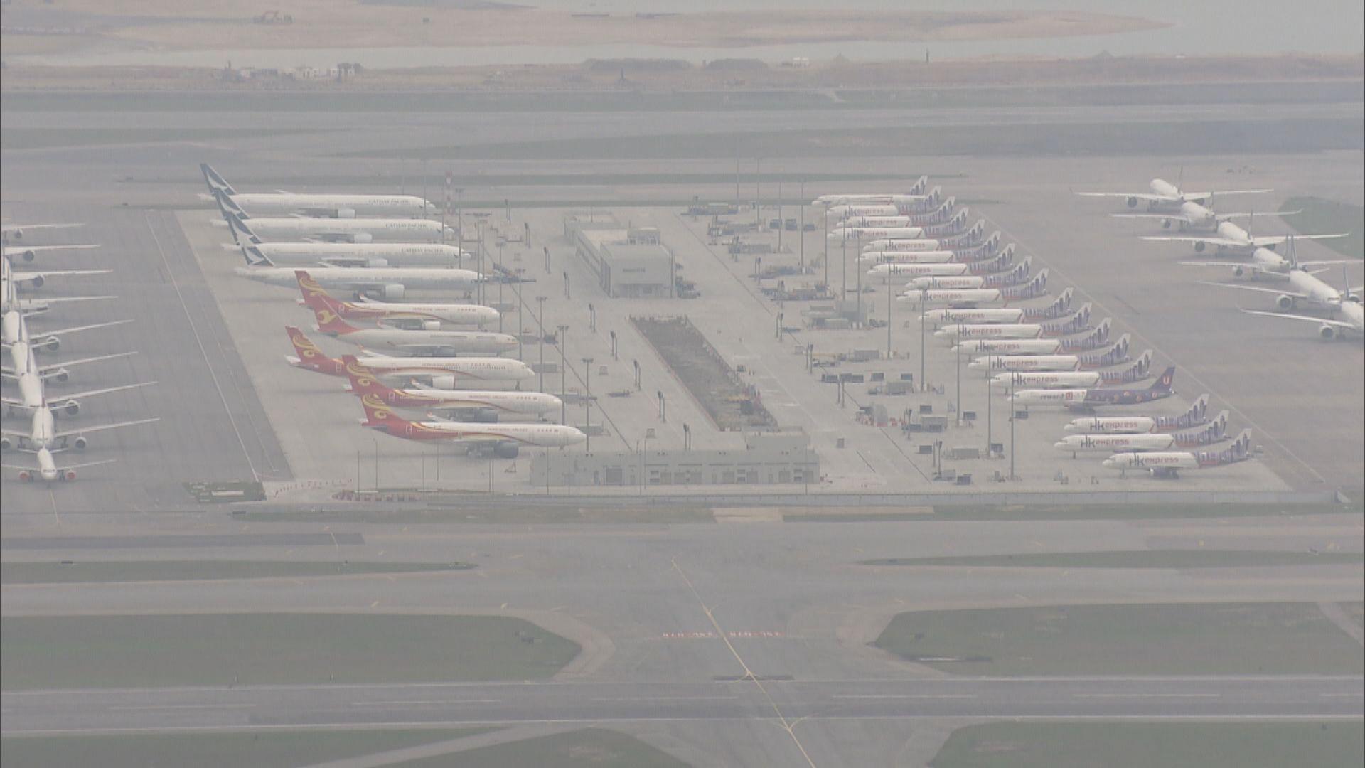 機管局推十億紓緩措施 包括豁免客機停泊費